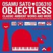OBJECTLESS (アナログレコード)