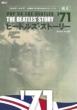 ビートルズ・ストーリー Vol.10 ' 71 CDジャーナルムック