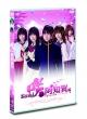 ドラマ「咲-Saki-阿知賀編 episode of side-A」通常版DVD