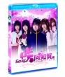 ドラマ「咲-Saki-阿知賀編 episode of side-A」通常版Blu-ray