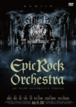Epic Rock Orchestra at Zepp DiverCity Tokyo 【完全限定盤】(DVD+2CD+PhotoBook)