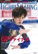 ワールド・フィギュアスケート 80