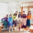 Pink Stories 【初回生産限定盤B】(CD+DVD)