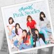 Pink Stories 【初回生産限定盤C ウンジVer.】