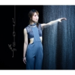 You 【初回限定盤】(+Blu-ray)