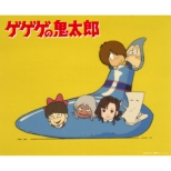 「ゲゲゲの鬼太郎」80' s BD-BOX 上巻