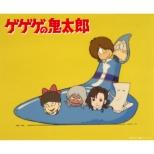 「ゲゲゲの鬼太郎」80' s BD-BOX 下巻