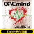 【Loppi・HMV限定盤】 OREmind