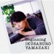 Beginning 【初回限定盤】(+DVD)