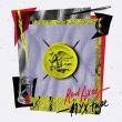 Nyx Tape (12インチシングルレコード)