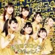 はちみつロケット 〜黄金の七人〜 【初回限定盤B】 (+Blu-ray)