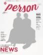 TVガイドPERSON(パーソン)VOL.65