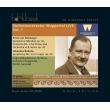 ドホナーニ:ピアノ協奏曲第2番、交響的瞬間、ブラームス:交響曲第3番 ドミトリー・ユロフスキ&ヴッパータール交響楽団、ソフィア・グルバダモーヴァ