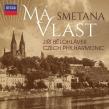 『わが祖国』全曲 イエジ・ビエロフラーヴェク&チェコ・フィル(2014)