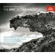 オラトリオ『ギルガメシュ』(英語版)マンフレート・ホーネック&チェコ・フィル、プラハ・フィル合唱団、他