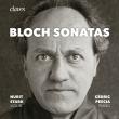 ヴァイオリン・ソナタ第1番、第2番、ピアノ・ソナタ ヌリット・スターク、セドリック・ペシャ