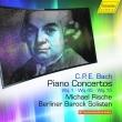 ピアノ協奏曲集第5集 ミヒャエル・リシェ、ベルリン・バロック・ゾリステン