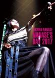 NANASE' S DAY2017