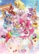 映画キラキラ☆プリキュアアラモード パリッと!想い出のミルフィーユ!【DVD通常版】