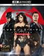 バットマン vs スーパーマン ジャスティスの誕生 アルティメット・エディショ ン <4K ULTRA HD&ブルーレイセット>(2枚組)