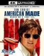 バリー・シール アメリカをはめた男 [4K ULTRA HD +Blu-rayセット