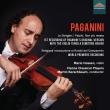 ヴァイオリンと管弦楽のための作品集 マリオ・ホッセン、マルティン・ケルシュバウム&ウィーン・クラシカル・プレイヤーズ