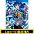【PS Vita】ペルソナ3 ダンシング・ムーンナイト 通常版 ≪Loppi・HMV限定特典:ホログラム円形ステッカー(P3D)付き≫