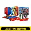 【PS Vita】ペルソナダンシング デラックス・ツインプラス ≪Loppi・HMV限定特典:ホログラム円形ステッカー 2種付き≫