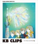 KANA-BOON MOVIE 05 / KB CLIPS 〜サナギからもぞもぞ編〜 (Blu-ray)