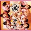 桜 【初回生産限定盤B】(+DVD)