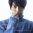 ユメノカイカ 〜夢が夢で終わらないように〜【Type-C】