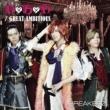 D×D×D/GREAT AMBITIOUS-Single Version-【初回限定盤A】(+DVD)