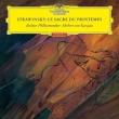 春の祭典(2種)、バーゼル協奏曲、サーカス・ポルカ ヘルベルト・フォン・カラヤン&ベルリン・フィル(シングルレイヤー)