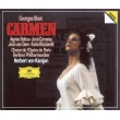 『カルメン』全曲 ヘルベルト・フォン・カラヤン&ベルリン・フィル、アグネス・バルツァ、ホセ・カレーラス、他(1982 ステレオ)(3CD)
