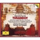 『トゥーランドット』全曲 ヘルベルト・フォン・カラヤン&ウィーン・フィル、カーティア・リッチャレッリ、プラシド・ドミンゴ、他(1981 ステレオ)(2CD)