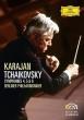 交響曲第4番、第5番、第6番『悲愴』 ヘルベルト・フォン・カラヤン&ベルリン・フィル(1973)