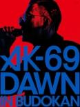 DAWN in BUDOKAN 【初回限定盤】(Blu-ray)