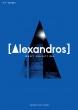 ギター弾き語り Alexandros BEST SELECTION