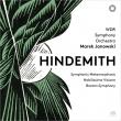 ウェーバーの主題による交響的変容、気高き幻想、協奏音楽 マレク・ヤノフスキ&ケルンWDR交響楽団