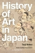 History of Art in Japan