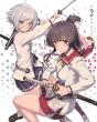 刀使ノ巫女 第2巻【Blu-ray】