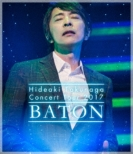 Concert Tour 2017 BATON (Blu-ray)
