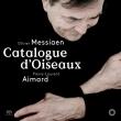 『鳥のカタログ』全曲 ピエール=ロラン・エマール(3SACD+DVD)