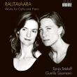 チェロとピアノのための作品集 ターニャ・テツラフ、グニッラ・シュスマン