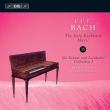 鍵盤独奏曲全集 第35集 ミクローシュ・シュパーニ(タンジェントピアノ)