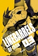 鉄のラインバレル 完全版 3 ヒーローズコミックス