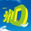 うれD 【初回限定盤B】(CD+DVD)
