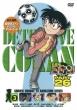 名探偵コナン PART 26 vol.3