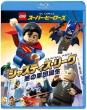 LEGOスーパー・ヒーローズ:ジャスティス・リーグ<悪の軍団誕生>