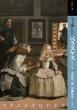 もっと知りたいベラスケス 生涯と作品 アート・ビギナーズ・コレクション